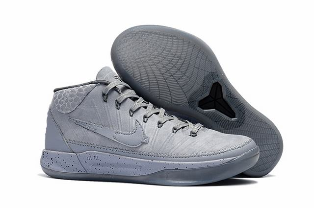 Nike Kobe AD EP Shoes Preeminence Grey